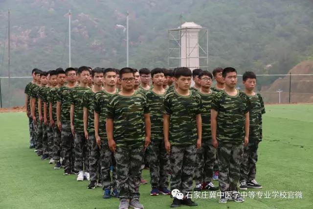 石家莊冀中醫學院新生軍訓