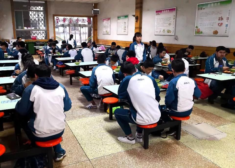 石家庄工程技术学校3+4转段考试开始了.jpg